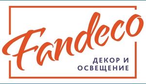 Люстры и Светильники Fandeco